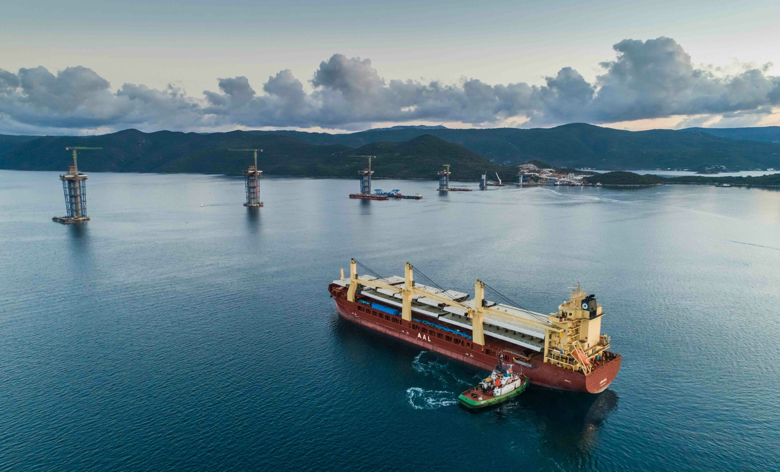 AAL Gibraltar (formerly Pacific Action) and AAL Gladstone join AAL's fleet ABA